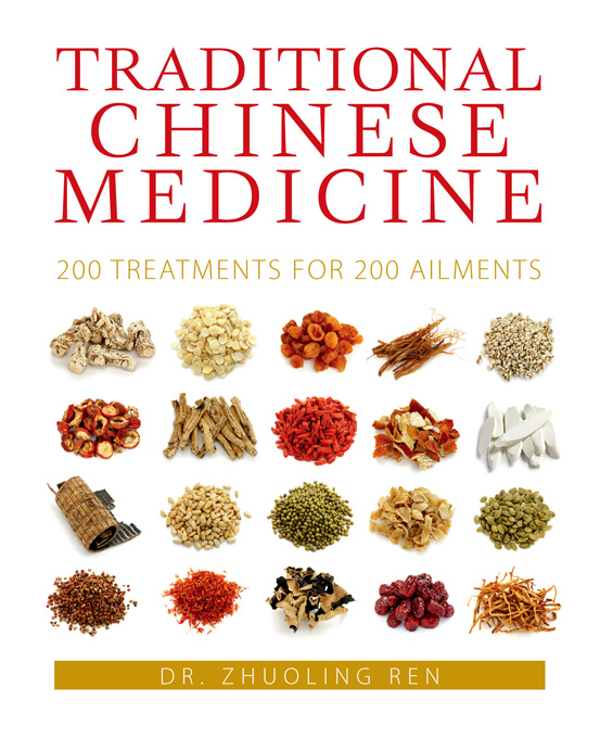 Traditional chinese medicine cover